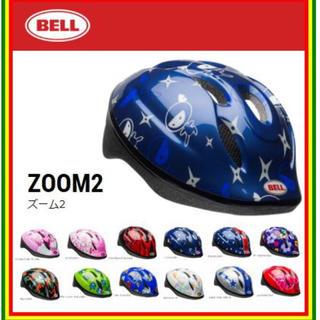 試着のみ☆BELLキッズヘルメット52〜56(自転車)