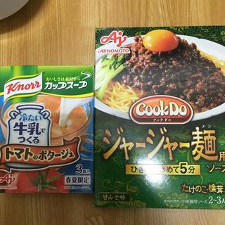 アジノモト(味の素)のスープ&ジャージャー麺&駄菓子(インスタント食品)