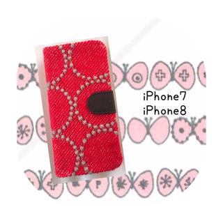 174*  iPhone7/8手帳型ケース   ミナペルホネン ハンドメイド