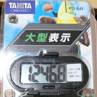 タニタ(TANITA)のデジタル歩数計(その他)