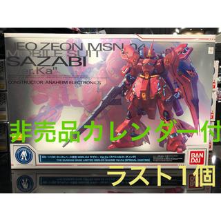 バンダイ(BANDAI)の新品MG 1/100 サザビー Ver.Ka スペシャルコーティング  (プラモデル)