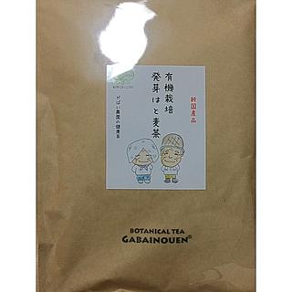 がばい農園 有機発芽はと麦茶(健康茶)