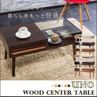 ⭐【超オシャレ‼️】 ウッドデザイン 木製テーブル 強化ガラス 木製 引き出し(ローテーブル)