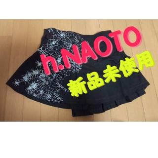 エイチナオト(h.naoto)のh.NAOTO★新品未使用★巻きスカート(ミニスカート)