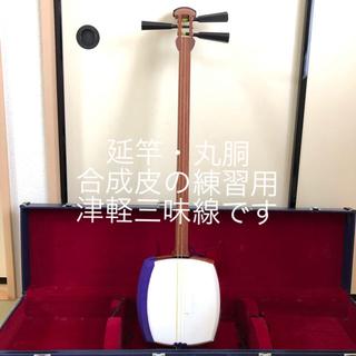 ★少々難あり★練習用津軽三味線と色々セット(三味線)