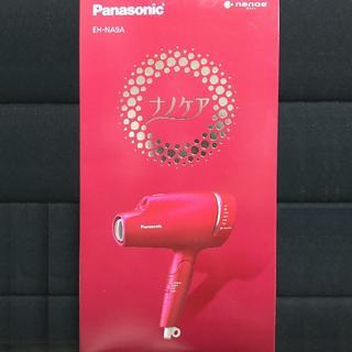 パナソニック(Panasonic)の新品 パナソニック EH-NA9A-RP ドライヤー ルージュピンク/値下不可(ドライヤー)