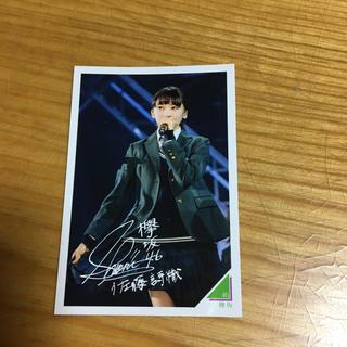 ケヤキザカフォーティーシックス(欅坂46(けやき坂46))の欅坂46 永谷園 お茶漬け(女性アイドル)