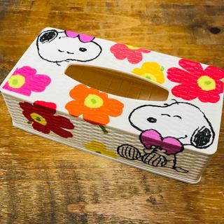 スヌーピーのティッシュケース(ティッシュボックス)