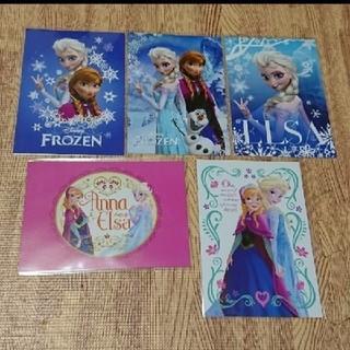ディズニー(Disney)のアナ雪 ポストカード 5枚セット(切手/官製はがき)