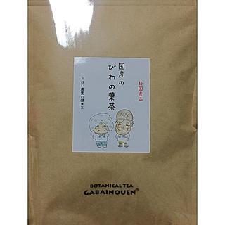 がばい農園 びわの葉茶(健康茶)