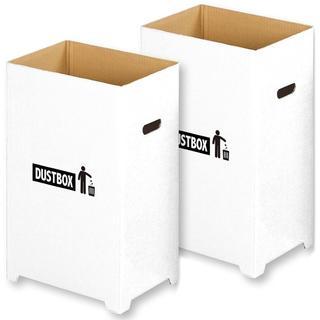 即決歓迎★おしゃれ ダンボール ダストボックス 45L 2個組(ごみ箱)