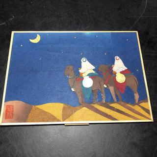 月の砂漠 色紙 ちぎり絵(絵画/タペストリー)