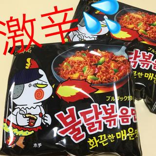 お試し‼️激辛‼️韓国ラーメン ブルダック炒め麺 基本の辛さ‼️(インスタント食品)