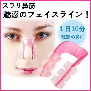 1_日10分 鼻の軟骨 整える ノーズクリップ(ss20)