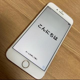 iPhone - iPhone7 256ギガ
