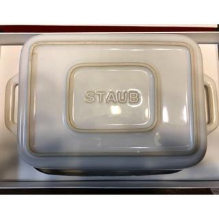 ストウブ(STAUB)の最終お値下げ‼️STAUB ストウブ グラタン皿(食器)