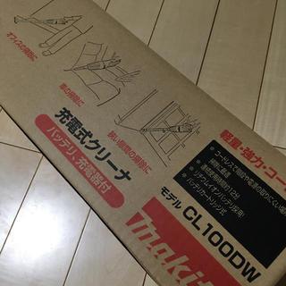 マキタ(Makita)の新品送料込 マキタ コードレスクリーナー cl100dw(掃除機)