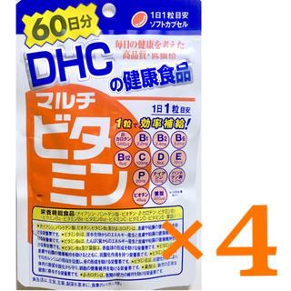 ディーエイチシー(DHC)のDHC マルチビタミン 60日分×4袋 (ビタミン)