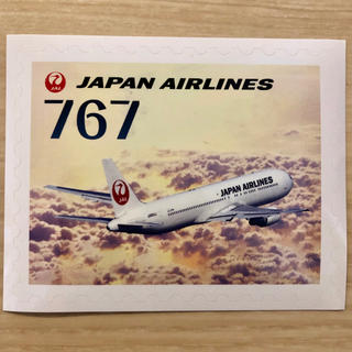 ジャル(ニホンコウクウ)(JAL(日本航空))のレア‼️【JAL♪】切手デザインステッカー♪B767♪(航空機)