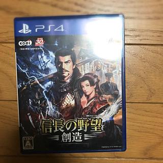 コーエーテクモゲームス(Koei Tecmo Games)の信長の野望 創造(家庭用ゲームソフト)
