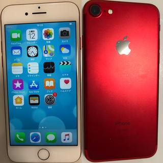 Apple - iPhone7 128gb レッド red SIMフリー シムフリー