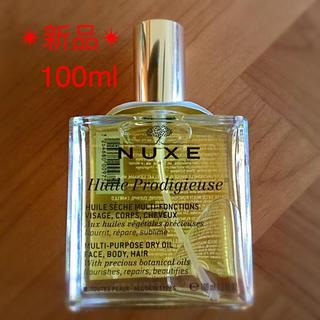 即購入OK!新品✴︎ ニュクス  プロディジューオイル 100ml
