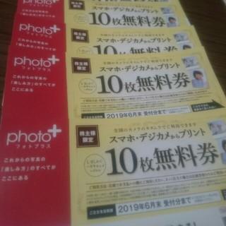 キタムラ(Kitamura)のカメラのキタムラ 40枚プリント無料券(その他)