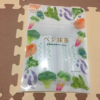 タイショウセイヤク(大正製薬)の大正製薬  ベジ抹茶  新品(健康茶)