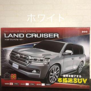 トヨタ(トヨタ)の【新品】ランドクルーザー ラジコンカー(トイラジコン)