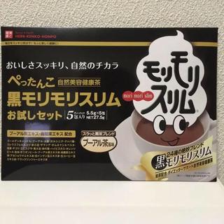 黒モリモリスリム 5包(健康茶)