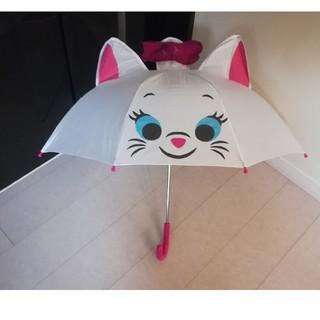 ディズニー(Disney)のマリーちゃん 耳付き傘 47cm (傘)