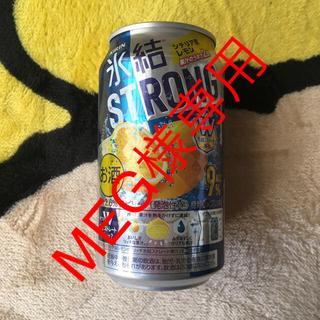 キリン(キリン)のKIRIN氷結ストロングレモン(リキュール/果実酒)
