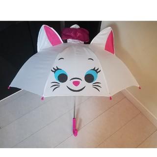ディズニー(Disney)の訳あり マリーちゃん 耳付き傘 47cm  (傘)