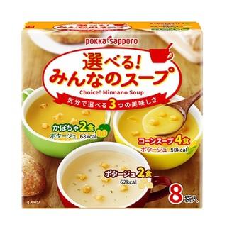 サッポロ(サッポロ)の選べるみんなのスープ☆5箱(インスタント食品)