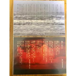 らいおんハート/SMAP♡抱きしめたい/Mr.Children♡歌詞ポストカード