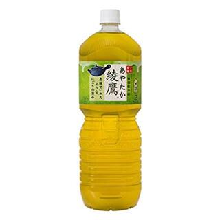 コカコーラ(コカ・コーラ)の【送料無料】コカ・コーラ 綾鷹 お茶 ペットボトル (2L)×10本(茶)