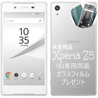 新品 XPERIA Z5 E6653 ドコモ so01h SIMフリー ホワイト