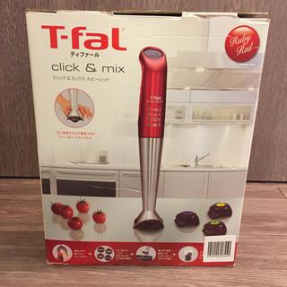 ティファール(T-fal)のT-fal click &mix ルビーレッド(フードプロセッサー)