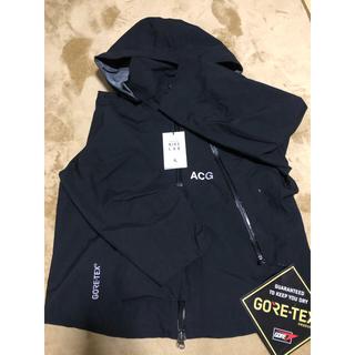 ナイキ(NIKE)のNikelab acg  jacket<最終値下げ中>(その他)