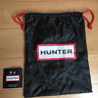 ハンター(HUNTER)の【新品】HUNTER ハンター  巾着袋(その他)