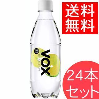VOX 強炭酸水 レモン 500ml×24本 軟水 スパークリングウォーター(ミネラルウォーター)