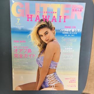 GLITTER  HAWAIIアロハな夏を満喫 (趣味/スポーツ)