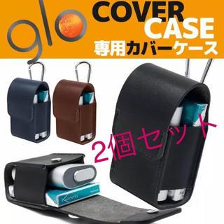 グロー(glo)のglo専用レザーケース カラビナ付 ブラウン・ネイビー 2色セット 新品(タバコグッズ)