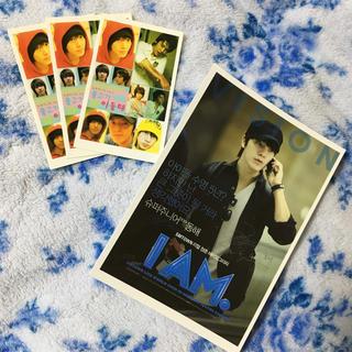 スーパージュニア(SUPER JUNIOR)のSuper junior ドンへ ステッカー&カード(アイドルグッズ)
