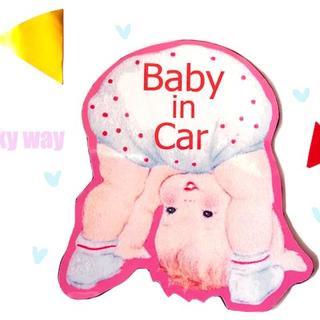 BABY IN CAR カーステッカー マグネット  (ベビーカー用アクセサリー)