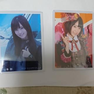 エーケービーフォーティーエイト(AKB48)のAKB,山本彩、渡辺麻友、指原莉乃、宮脇咲良生写真(アイドルグッズ)