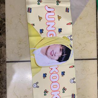 Jungkook スローガン