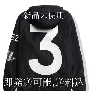 adidas - adidas Yeezus Tour 3 ウィンドブレイカー 黒