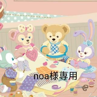 ディズニー(Disney)のnoa様専用(キャラクターグッズ)