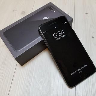 Apple - iPhone 8 Plus Space Gray 256GB